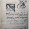 12. Dante Gabriel Rossetti